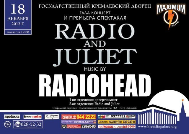 Radio and Juliet