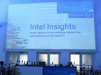 Intel Insights