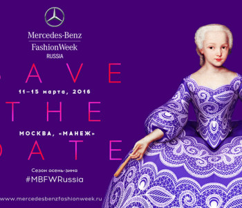 Mercedes-Benz Fashion Week Russia. Прямая трансляция